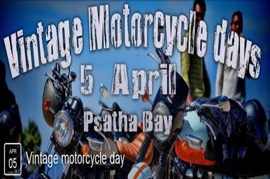Vintage Motorcycle Day @ Psatha
