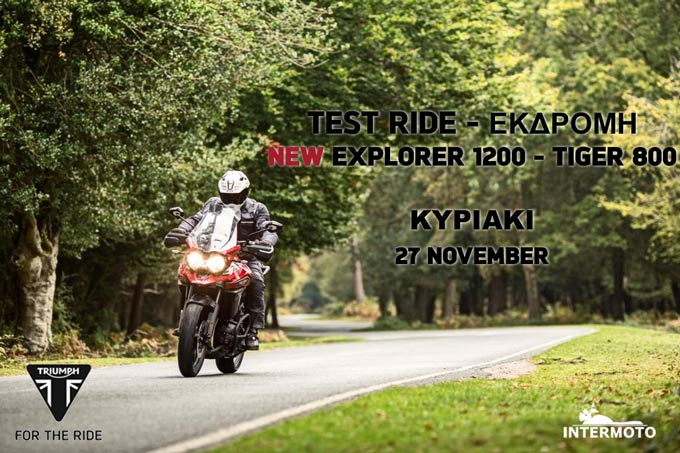 Test Ride Explorer New