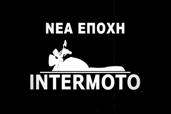 Νέα Εποχή Intermoto
