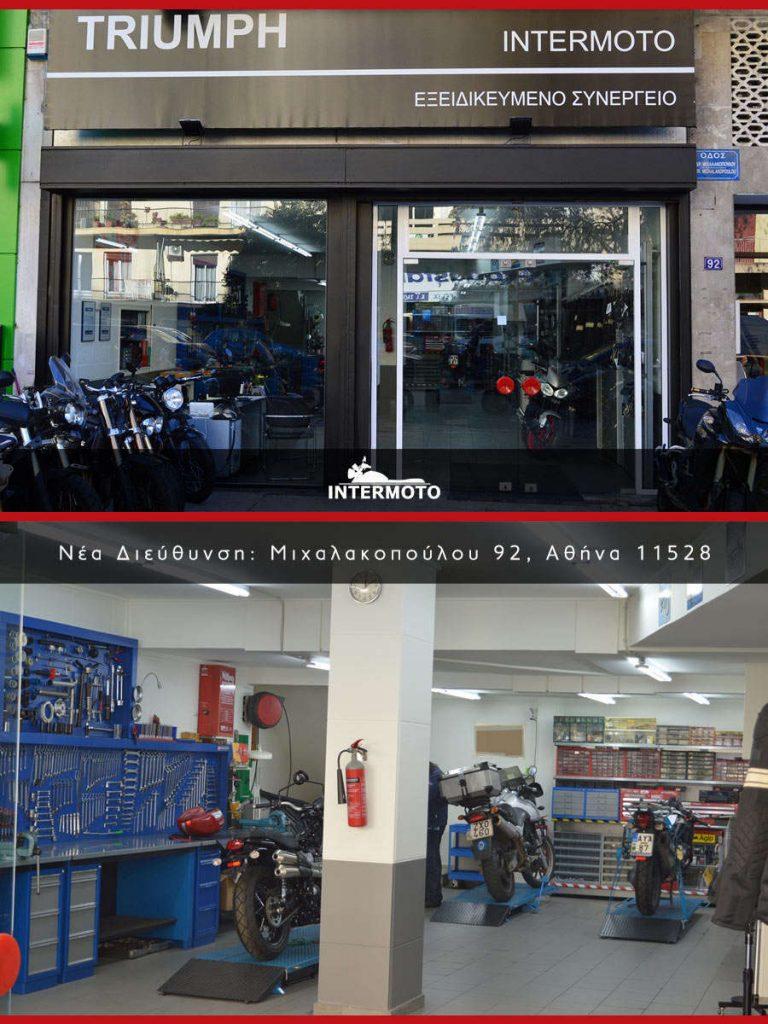 25 χρόνια Service Intermoto